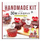 ミントスタイル HANDMADE KIT 30個つくれるキット ふんわりチョコカップケーキ