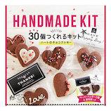 ミントスタイル HANDMADE KIT 30個つくれるキット ハートのチョコクッキー