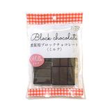 ミントスタイル ブロックチョコレート ミルク 150g
