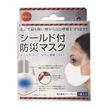 Bush Craft(ブッシュクラフト) シールド付防災マスク 1枚入