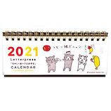 【2021年版・卓上】オリエンタルベリー 21レタープレスカレンダー くちばし さくぞう(ヨコ)