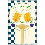 オリエンタルベリー 竹うちわ 一筆箋付き ビールと枝豆│レターセット・便箋 一筆箋