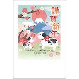 【年賀用品】 アクティブコーポレーション 丑年くじ付き年賀状カラー 431 A−26 牛/富士山 4枚入