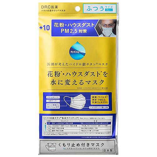 Drc医薬 花粉ハウスダストを水に変えるマスク 10 ふつうサイズ