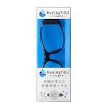 DR.C医薬 ハイドロ銀チタン®メガネ 小さめサイズ