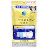 DR.C医薬 ハイドロ銀チタンマスク +10 小さめサイズ 3枚入│ヘルスケア 花粉対策グッズ