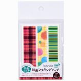 bande 抗菌マスキングテープ japon ブロックチェック BDA542 ピンクS│シール シール・ステッカー