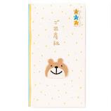 いろは出版 KOHEM 出産祝い袋 HSF−01 クマ│のし・色紙 のし袋