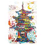 いろは出版 世界遺産アートポストカード TPCA−24 法起寺