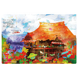いろは出版 世界遺産アートポストカード TPCA-26 清水寺│カード・ポストカード ポストカード(イラスト)