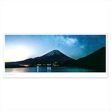 いろは出版 絶景パノラマポストカード ZPCP-08 富士山