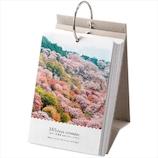 【日めくり】 いろは出版 365日 絶景 日めくりカレンダー 1年 日本一周