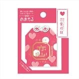 いろは出版 おまもり型メッセージカード おまもる GOC-05 恋愛成就│カード・ポストカード メッセージカード