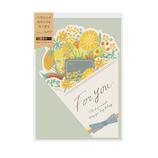 いろは出版 花を贈るメッセージカード ブーケタイプ GGMB-02 イエロー│カード・ポストカード