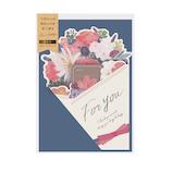 いろは出版 花を贈るメッセージカード ブーケタイプ GGMB-03 パープル