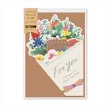 いろは出版 花を贈るメッセージカード ブーケタイプ GGMB-04 カラフル