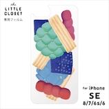【iPhoneSE(第2世代)/8/7/6s/6】 いろは出版 リトルクローゼット(LITTLE CLOSET) 着せ替えフィルム プレイフルクッション│携帯・スマホケース iPhoneケース