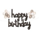 いろは出版 ウォールデコバルーン 誕生日 ブラック│パーティーグッズ 風船・バルーン