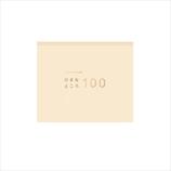 いろは出版 プレゼントブック 好きなところ100 バインダータイプ アイボリー│カード・ポストカード メッセージカード