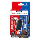 ライソン(LITHON) オーディンサウンド Bluetooth送受信機 TR-01 KABT-002B