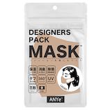 デザイナーズパックマスク ANYe 高保湿 レディース チャイ│ヘルスケア 花粉対策グッズ