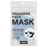 デザイナーズパックマスク ANYe 高保湿 キッズ ブルー│ヘルスケア 花粉対策グッズ