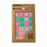 イロド(irodo) ファブリックステッカー タイル 90067 ピンク/ライムグリーン│手芸・洋裁用品 装飾用品