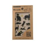イロド(irodo) ファブリックステッカー キャット2 90101 ブラック/ゴールド│手芸・洋裁用品 装飾用品