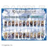 グランブルーファンタジー ガチャオリジナル木札 ストラップ Vol.2