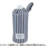 ラ・アプス ヒッコリー ペットボトルケース TP−921 ブルー