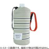 ラ・アプス トミー ペットボトルケース TP−942 グレー