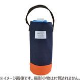 ラ・アプス カラー ペットボトルケース TP−951 ネイビー