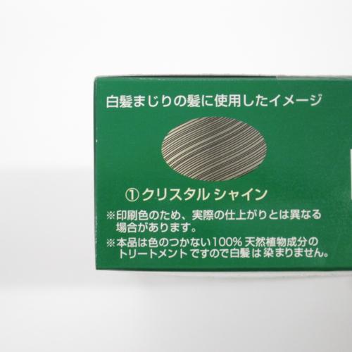 4580127310108-2