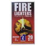 FIRE LIGHTERS 20本入│バーベキュー用品