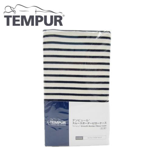 テンピュール スムースピローケース ロングハグピロー用 白×紺