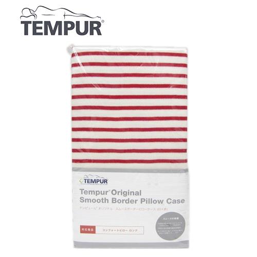 テンピュール スムースピローケース ロングハグピロー用 白×赤