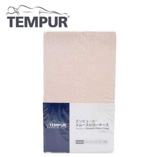 テンピュール スムースピローケース オリジナルネックピロー/ミレニアムネックピローXS~L用 フィットタイプ ピンク