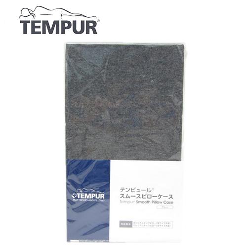 テンピュール スムースピローケース オリジナルネックピロー/ミレニアムネックピローXS~L用 フィットタイプ グレー
