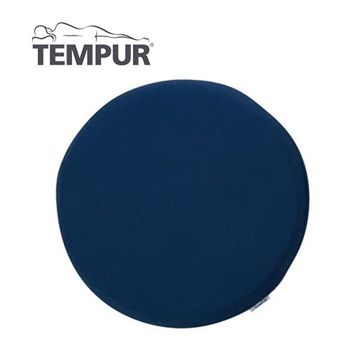 テンピュール マルマルクッション ブルー