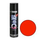 染めQスプレー 264mL ブリリアントレッド│スプレー塗料 特殊スプレー