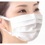 繰返せマスク 抗ウイルスマスク プリーツタイプ T93 ホワイト│ヘルスケア 花粉対策グッズ