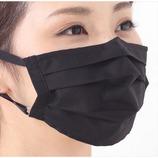 繰返せマスク 抗ウイルスマスク プリーツタイプ T93 ブラック│ヘルスケア 花粉対策グッズ