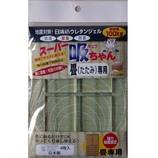 ソピー スーパー吸ちゃん 畳用 SW-100