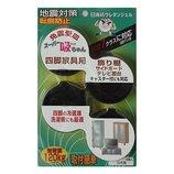 ソピー スーパー吸ちゃん 四脚家具用 S−120KG 4個入