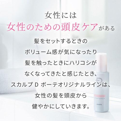 4580168656500-3