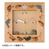 アイスタジオ 新・海の物語時計 A97N