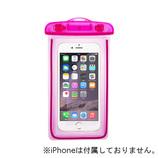 光る防水バック キラ・ポチ KP−152PI ピンク