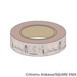 鋼の錬金術師 マスキングテープ エドワード&アルフォンス