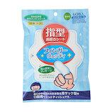 本田洋行 指型歯磨きシート フィンガーウエッティ 60枚入│防災用品 その他 避難グッズ・用品