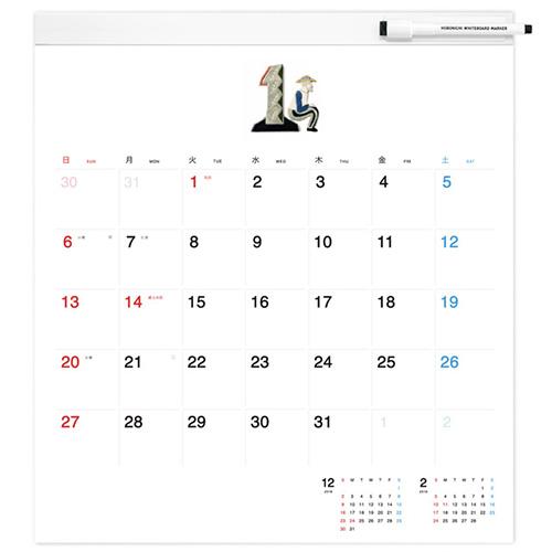 【2019年版・壁掛】 ほぼ日 ホワイトボードカレンダー 2019 フルサイズ